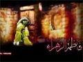 Last Conversation of BiBi FATIMA ZAHRA by Syed Najam English