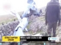 [23 March 2015] Syrian military copter crashes in Idlib - English