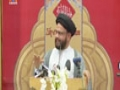 [19 March 2015] Sahar Report | ذکرِ معصومہ عالم | سحر رپورٹ - Urdu