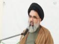 حکمت علی ع | Hikmat-e-Ali (as) - 83 - Ustad Syed Jawad Naqavi -  Urdu