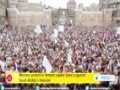[27 Mar 2015] Yemeni people stage massive rally against Saudi Arabia\'s invasion - English