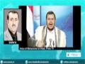 [27 Mar 2015] Saudi-led warplanes pound Sana'a for 2nd consecutive night - English