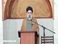 Khutba-e-Namaz-e-Jumaa (Jamia Jaferia) - Ustad Syed Jawad Naqvi - 20 March 2015 Urdu