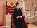 [02 Day] Tafseer-e-Khutba-e-Fatimiyya - Maarifat-e-Rasool Allah (saww) - Ustad Jawad Naqvi - Urdu