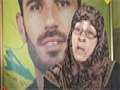 [Documentary] Warm Memories  Hezbollah Martyrs (Arabic)