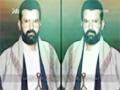 Personage (حسین بدرالدین الحوثی) Shiite leader of Yemen - English Sub Farsi