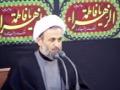 سخنرانی حجتالاسلام پناهیان - سومین شب عزاداری فاطمیه ۱۴۳۶ - Farsi