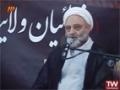 زلال سخن: حجت الاسلام فرحزاد - Farsi