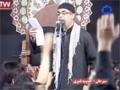 عزاداری سیرجان - ویژه برنامه های محرم 93 - Farsi
