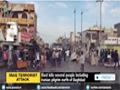 [01 April 2015] Bomb blast ripped through a bus carrying Iranian pilgrims north of Baghdad - English