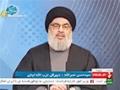 سخنرانی مهم سید حسن نصر الله در رابطه با اوضاع یمن - Farsi