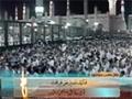 Dua e Kumail at Jannatul Baqee, Madina Munawarra - Arabic sub Urdu