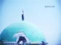 اهتزار پرچم یا ابوالفضل العباس - Farsi