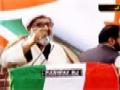 ظالموں کا چین چھین لینگے - Urdu
