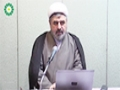[09] Lecture Tafsir AL-Quran - Surah AL-Mulk - Sheikh Bahmanpour - English
