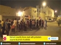 [09 April 2015] Bahraini security forces clash with protesters angered by arrest of activists - English