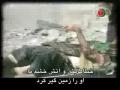 Hezbollah - America We Fear Nothing But God - Arabic sub Persian