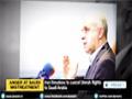 [10 April 2015] Iran threatens to cancel Umrah Hajj flights to Saudi Arabia - English