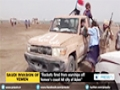 [10 April 2015] Yemen\'s Ansarullah takes control of Ataq in Shabwah province - English