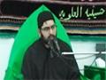 [Day 02] [Ayame Fatimiya (SA)] Majlis : Agha Arif Ali Rizvi - April 2015, Kuwait - Urdu