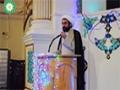 تبیین معنای صدیقه ولادت حضرت فاطمه - سخنرانی آقای دکتر شمالی - Farsi