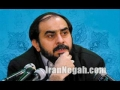 Dr Azghadi - Lecture on Basiji - Persian