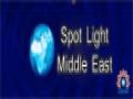 Spot Light Middle East - Sis Rahshan Saglam