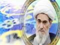[131] عمل به قرآن ، تنها راه اصلاح جامعه - زلال اندیشه - Farsi