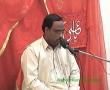 Ata O Judo Saqa Ka Sahab Aya Hai - Urdu