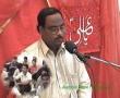 Martaba Kiya Ho Bhala Hum Se Raqam Abbas Ka - Urdu