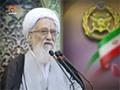 [17 April 2015] Tehran Friday Prayers | آیت اللہ موحدی کرمانی - Urdu
