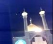 Azadari in Bibi Fatema Masuma Qum (s.a) Shrine - Punjabi