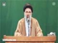 Tawallud-e-Ummat-e-Islami aur Nabard-e-Yemen - Ustad Syed Jawad Naqavi -  Urdu