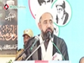 [سیمینار : یمن کی صورتحال] Speech : H.I Amin Shaheedi - 4, 5 April 2015 - Urdu