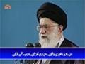 [Sahifa e Noor] ترقی ہماری قوم کا حتمی مقدر | Supreme Leader Khamenei - Urdu