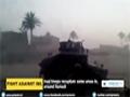 [22 April 2015] Iraqi troops recapture some areas in, around Ramadi - English