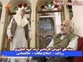 01 [Serial] Karagah Rashid | کاراگاه رشید - Farsi
