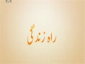 [22 April 2015] RaheZindagi | احکام میت | راہ زندگی - Urdu
