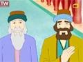 [14] خدمتگذار - قصه های آسمانی - Farsi
