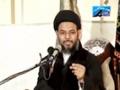 [Clip] Gunnah Aur Sawab Kay Darjaat - Moulana Aqeel ul Gharvi - Urdu