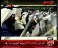 [clip] Protest / internal crisis In Saudi Arabia-English