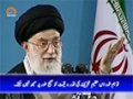 [Sahifa e Noor] امام خمینی کا مقصد | Supreme Leader Khamenei - Urdu