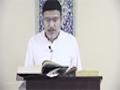 [02] - Tafseer Surah Baqra - Ayatullah Sayed Kamal Emani - Dr. Asad Naqvi - English