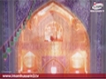O\\\' Imam al-Ridha, Peace be Upon Him - Documentary - English