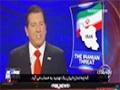 عربستان یا ایران؟ - English Sub Farsi