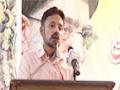 [طلوع فجر تعلیمی کنونشن] Br. Farhan | Cultural War - April 11-12, 2015 - Urdu