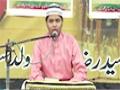[سیمینار : شہید محمد علی نقوی، شیہد سبطِ جعفر] Tilawat : Br. Wajahat - Arabic