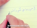 [Beautiful] - أئمتي اثنا عشر Aaimah Asna Ashar - Arabic Sub English