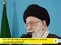 [29 April 2015] Iran\'s Leader warns against reliance on nuclear energy talks with west - English