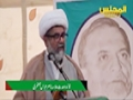 ولایت کسے کہتے ہیں - H.I Raja Nasir - Urdu